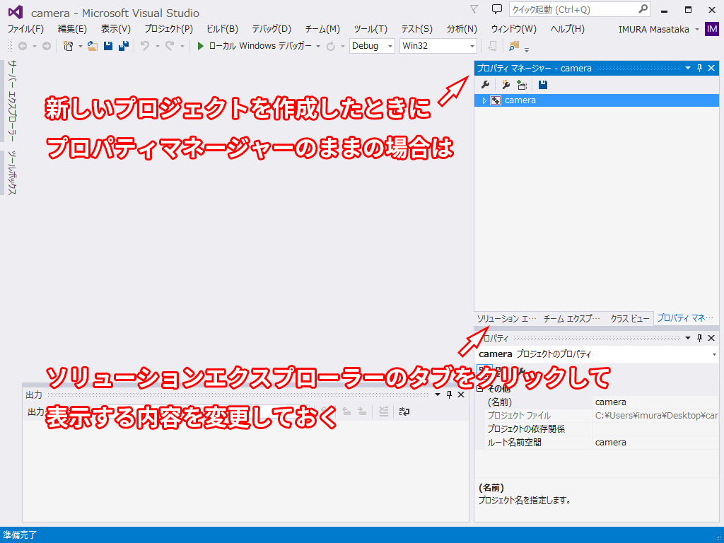 opencv-first-01.png