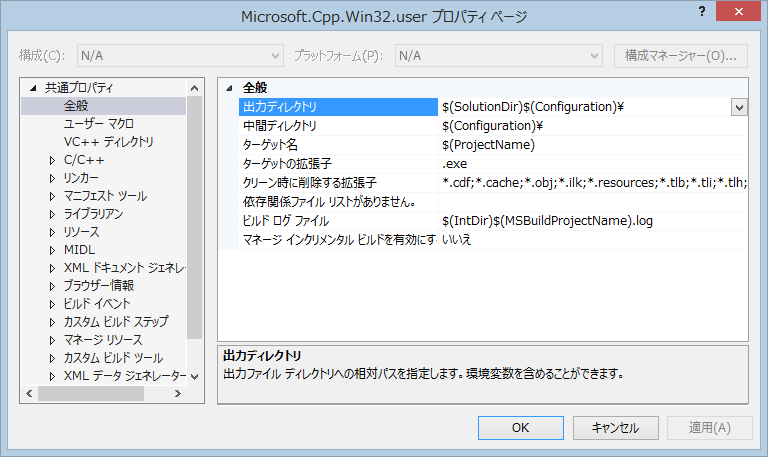 opencv-setting-06.png