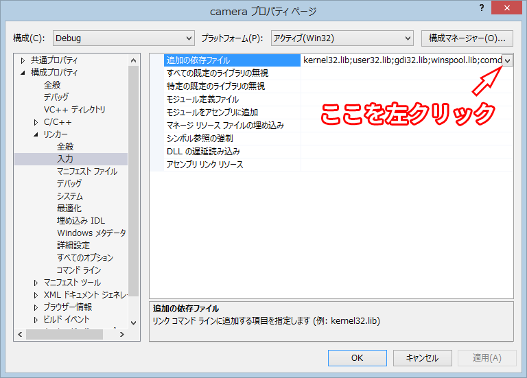 opencv-first-05.png
