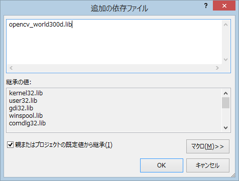opencv-first-06.png