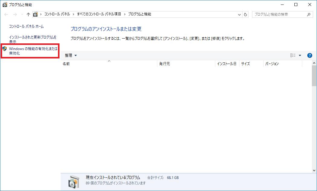 ubuntu02.png