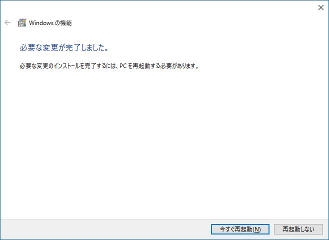 ubuntu05.png