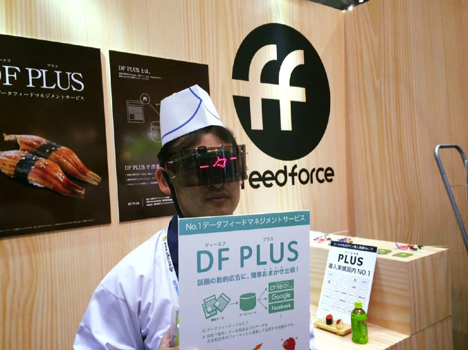 株式会社フィードフォース/feedforce_-_Vimperator.png