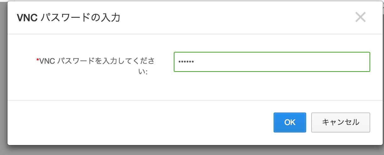 スクリーンショット 2018-06-16 16.48.02.png