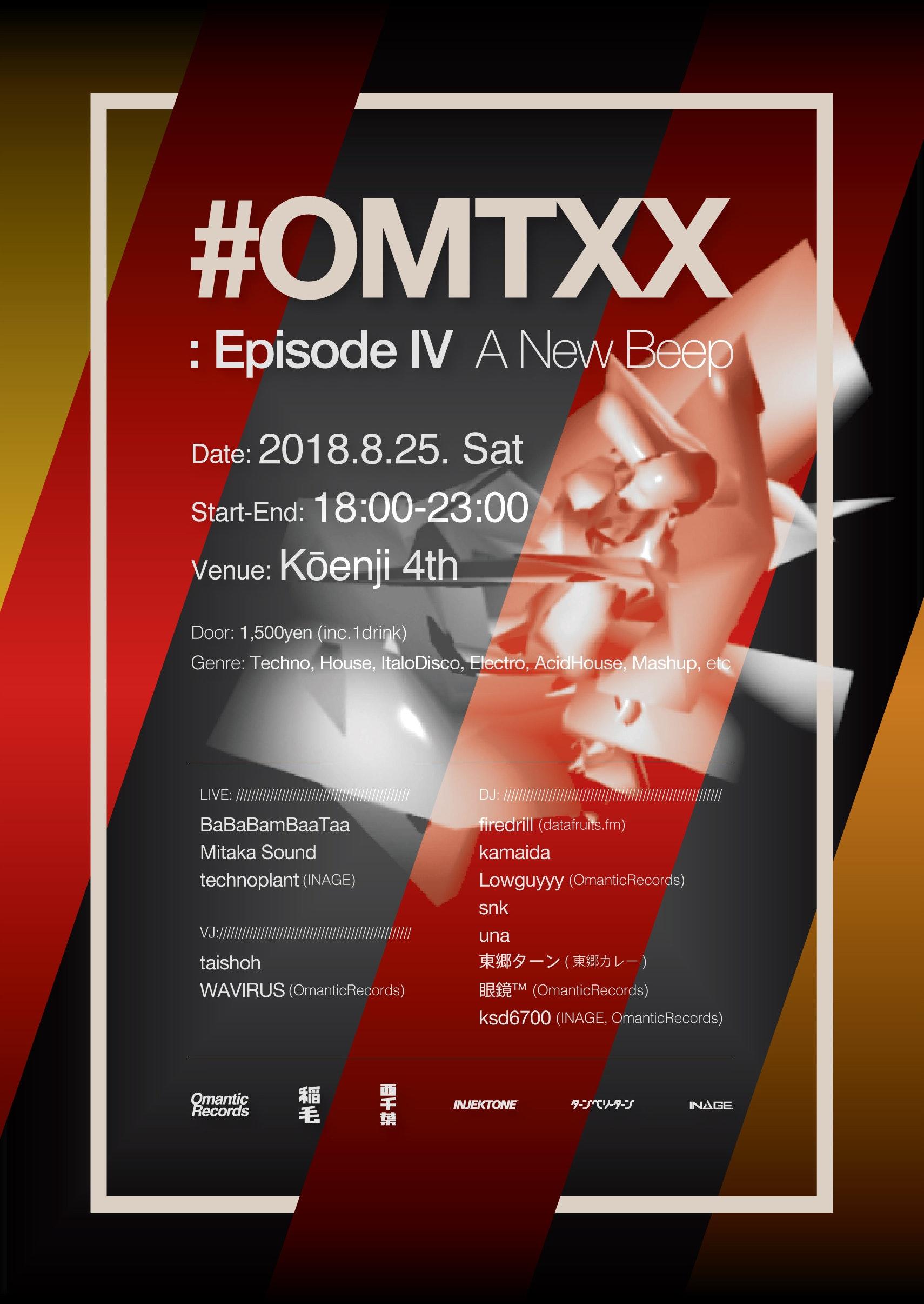 20180825#OMTXX(Vertical).jpg