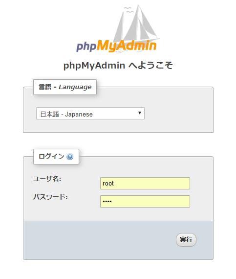 pma-login.png