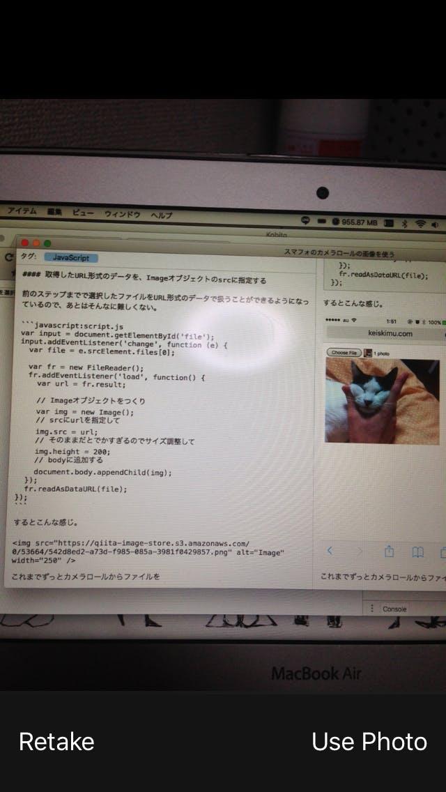 スマフォのカメラロールの画像を使う - Qiita
