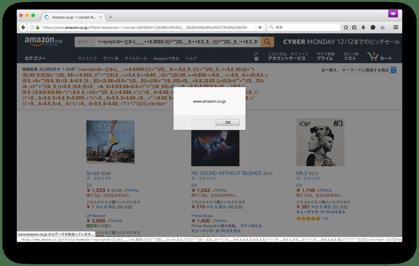 screenshot_alert_document.domain.png