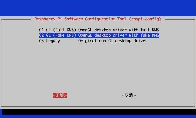 ラズパイでProcessingするときは、OpenGL (Fake KMS)で。 - Qiita