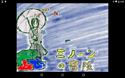 umiuni2d_demo_01.png
