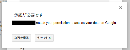 google_auth1.png