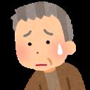 治安の悪い Slack Emoji を作るツールを作った Qiita
