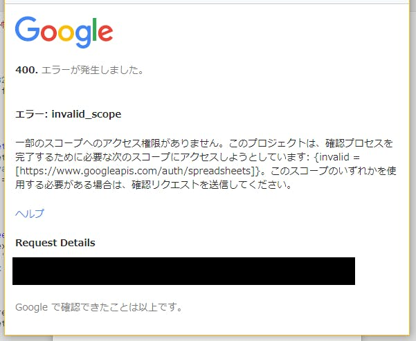 google_auth2.png