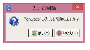 remove-onstop-2.png