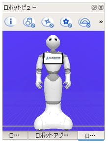 robot-view.png