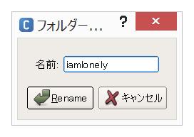 rename-behavior-box.png