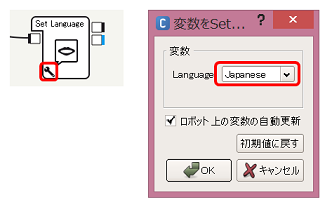 set-language.png