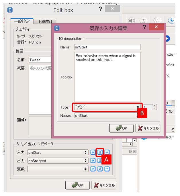 edit-onstart-type-1.png