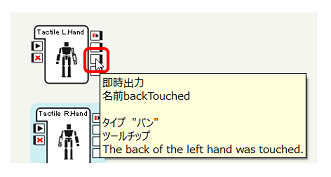 tactile-hand.png