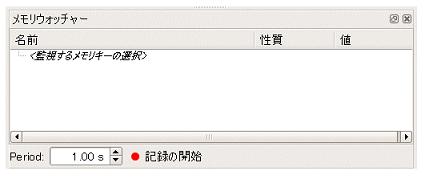 memorywatcher.png