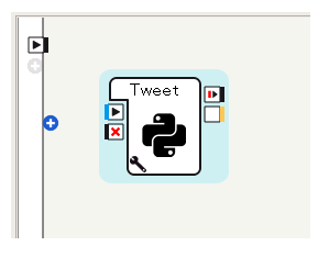 new-tweet-box.png