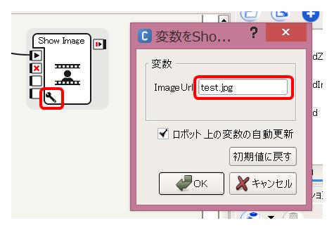 show-image-box-param.png