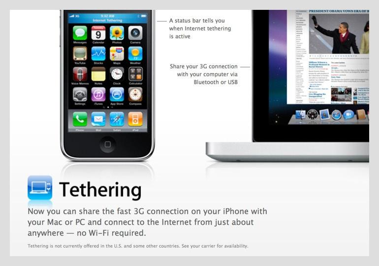 Tethering