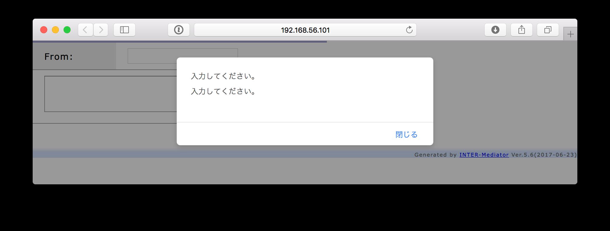 スクリーンショット 2017-11-25 12.49.57.png