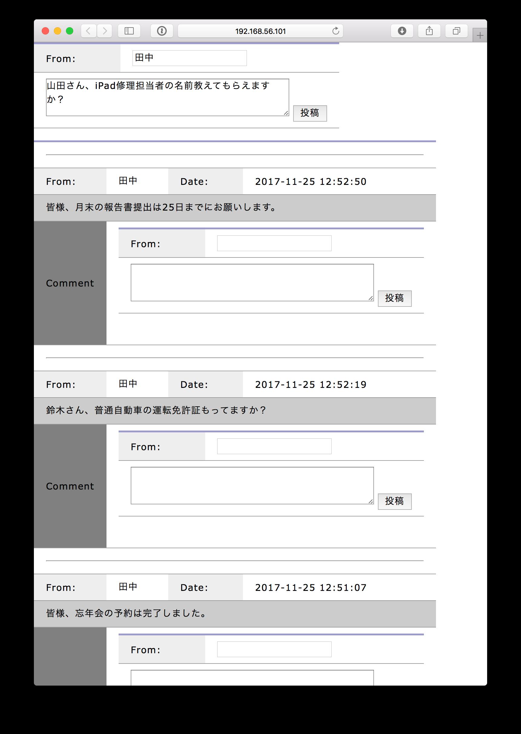 スクリーンショット 2017-11-25 12.53.33.png