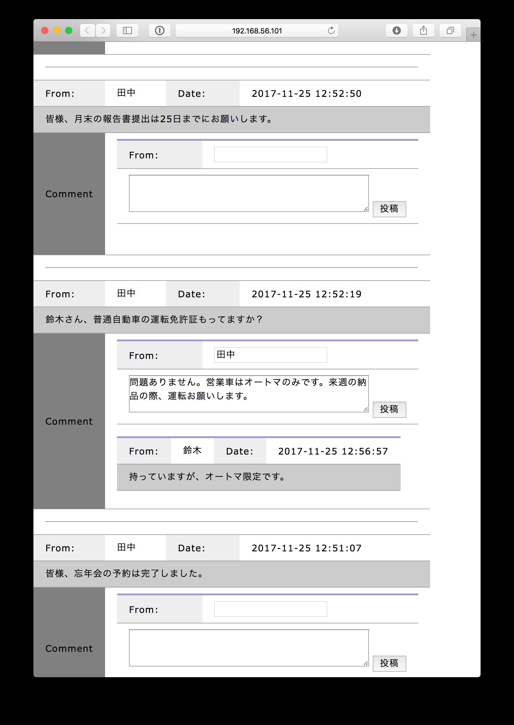 スクリーンショット 2017-11-25 12.57.27.png