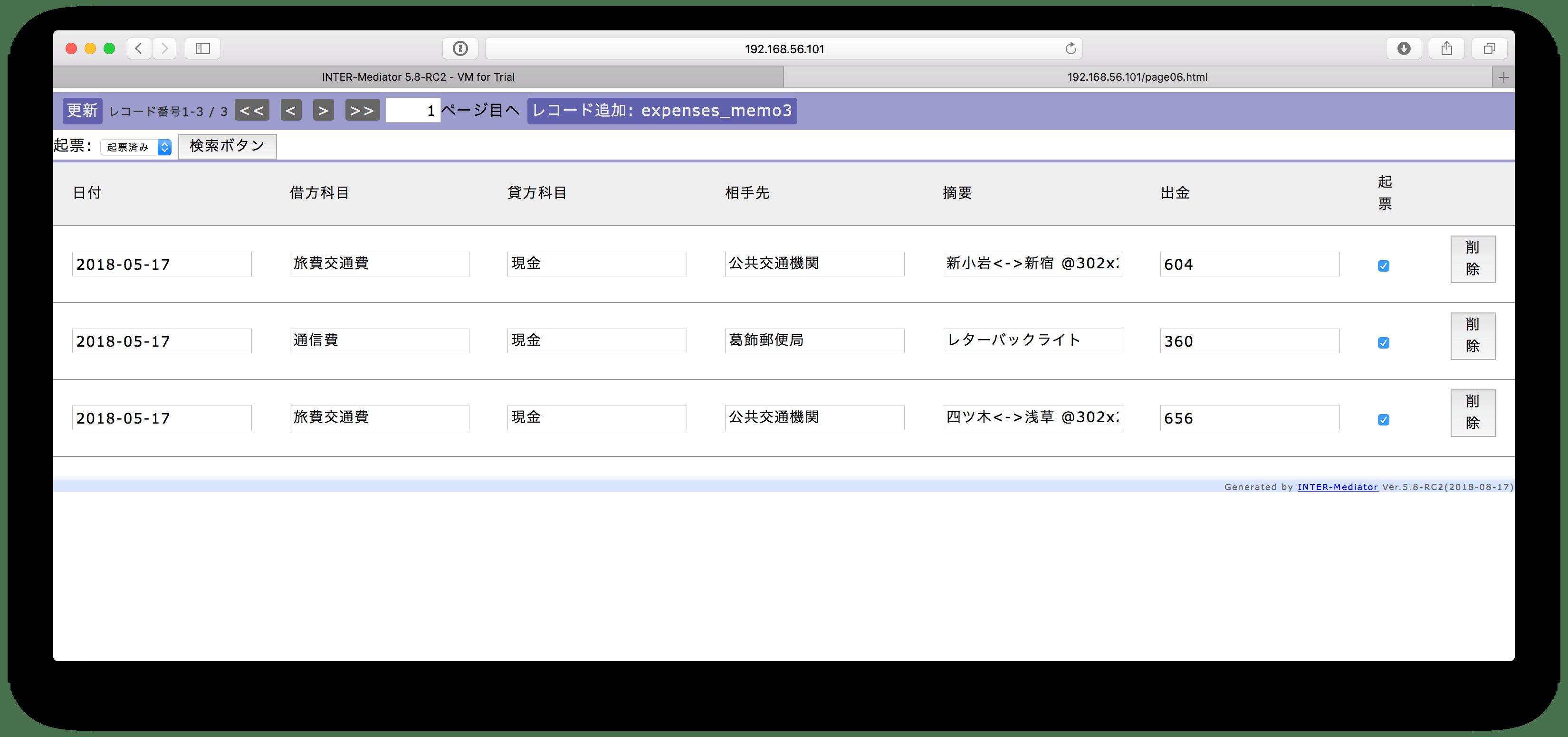スクリーンショット 2018-08-17 18.33.37.png