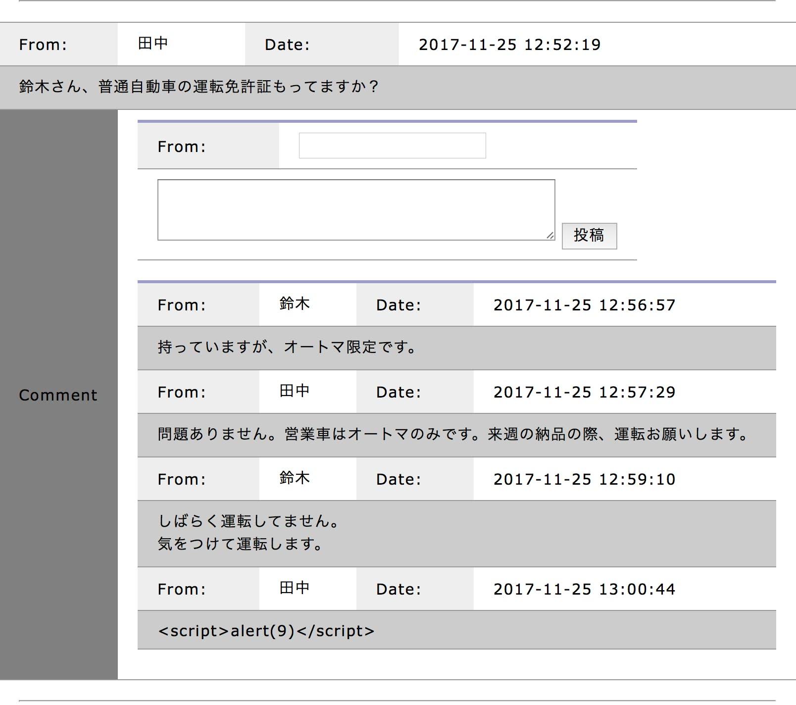 スクリーンショット 2017-11-25 13.12.19.png