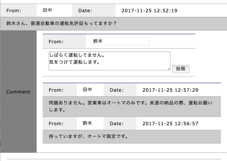 スクリーンショット 2017-11-25 12.58.59.png