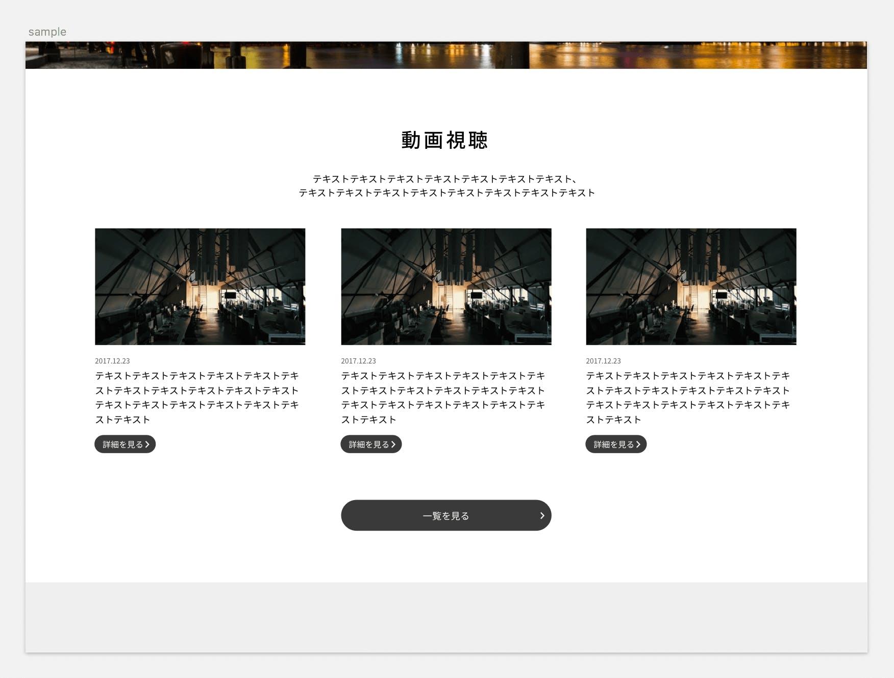 スクリーンショット 2017-12-23 16.42.58.png