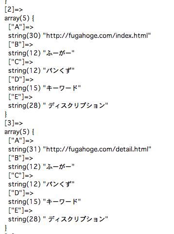 スクリーンショット 2013-11-22 5.58.28.png
