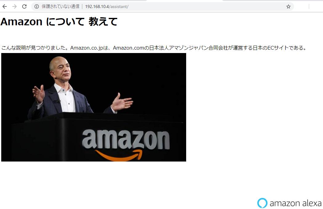 SmartDisplay_Browser.png