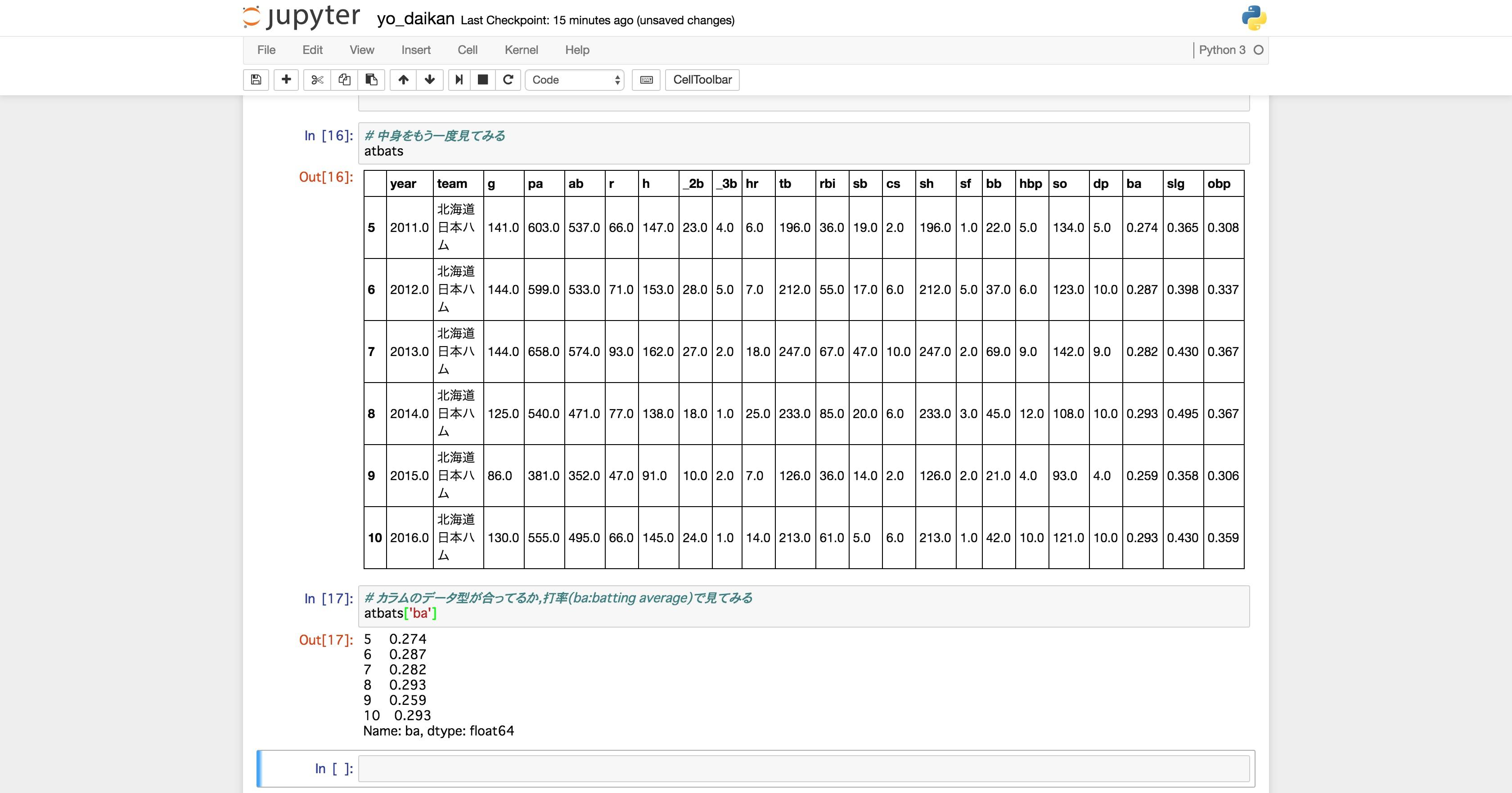 FireShot Capture 5 - yo_daikan - http___localhost_8888_notebooks_yo_daikan.ipynb.png