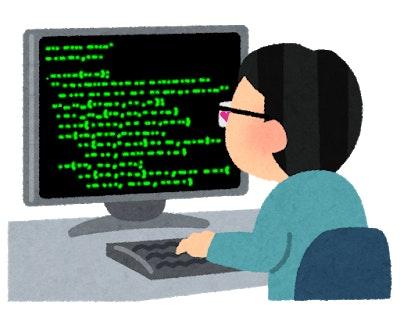 love_programmer.jpg
