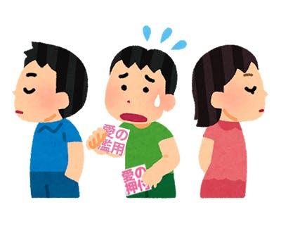 love_is_cry.jpg