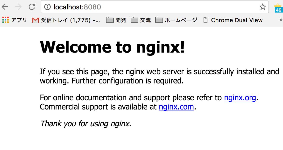 nginx.png