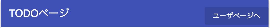スクリーンショット 2017-11-26 0.01.46.png