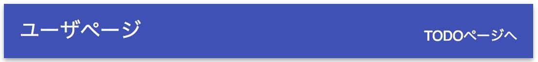 スクリーンショット 2017-11-26 0.01.35.png