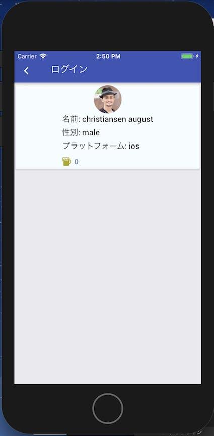 UserScreen.png