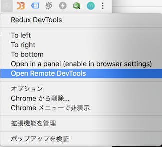openDevTool.png