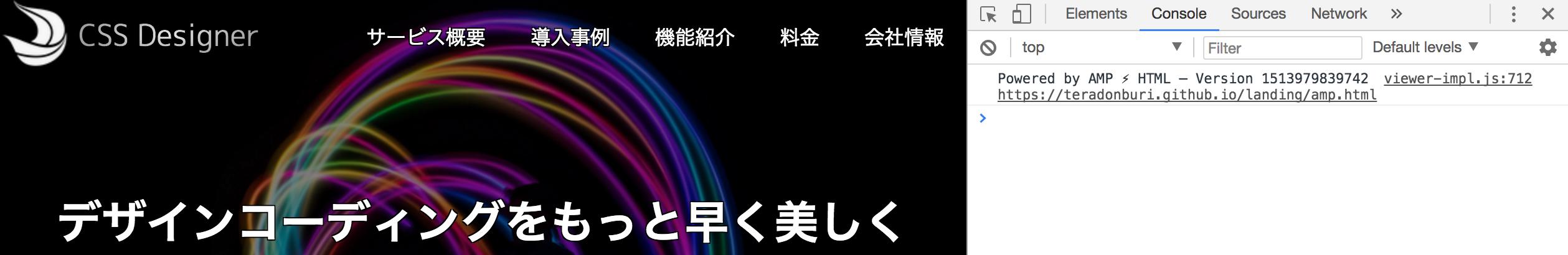 スクリーンショット 2018-01-02 15.06.48.png
