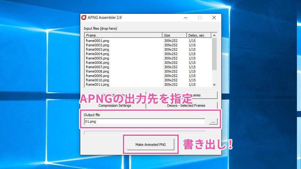 160603_line_stamp_12.jpg