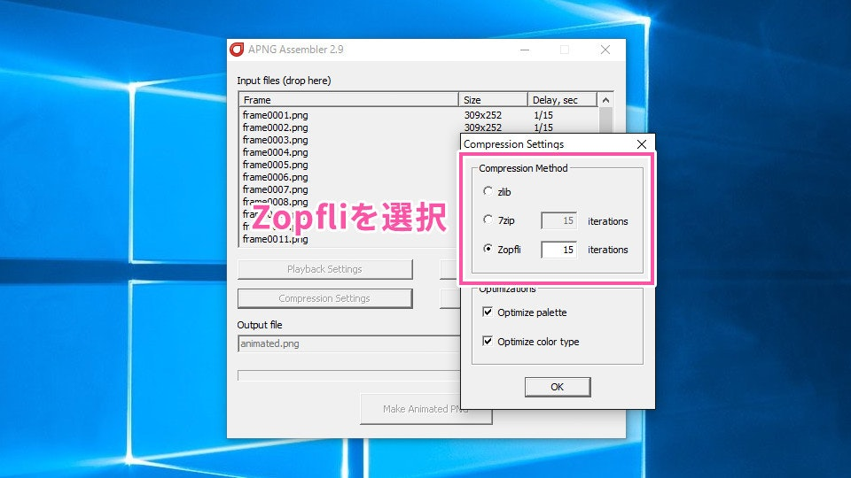160603_line_stamp_11.jpg