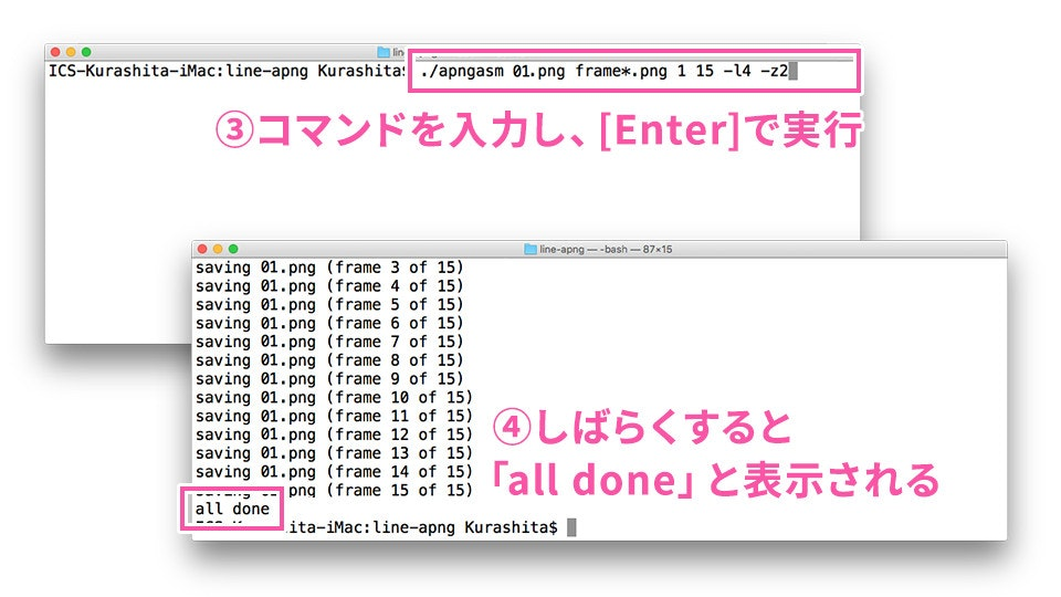 160603_line_stamp_16-1.jpg