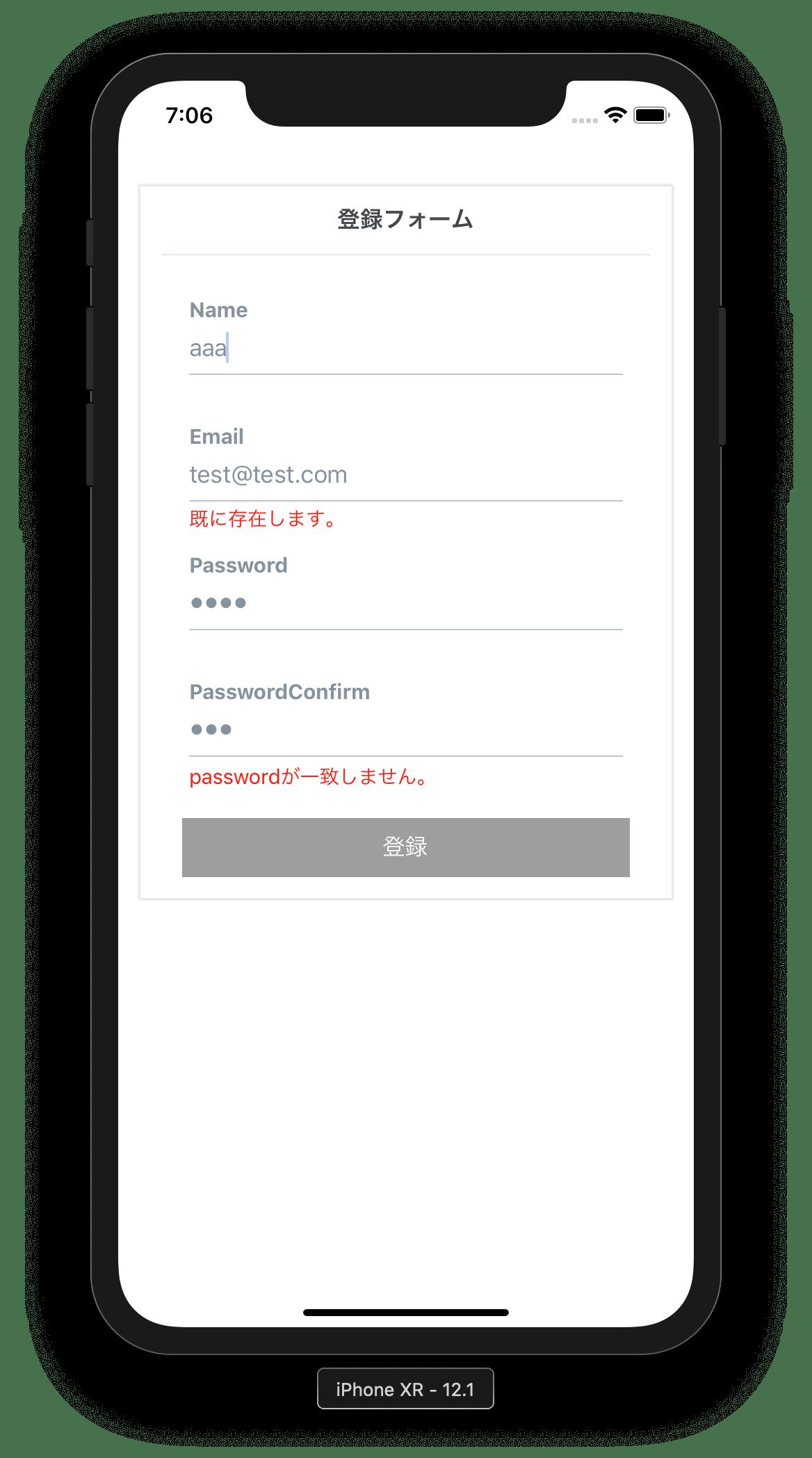 スクリーンショット 2018-11-25 7.06.25.png