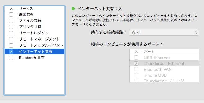 スクリーンショット 2015-10-25 18.32.29.png